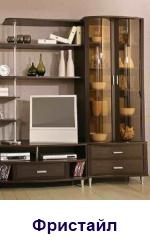 Модульная Мебель Для Гостиной Ангстрем Москва